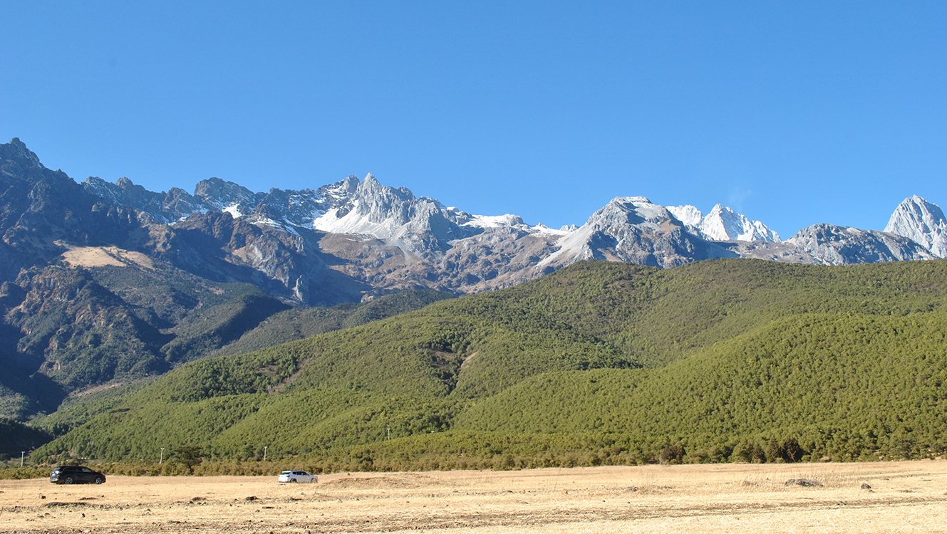 The Yulong Snow-Capped Mountian